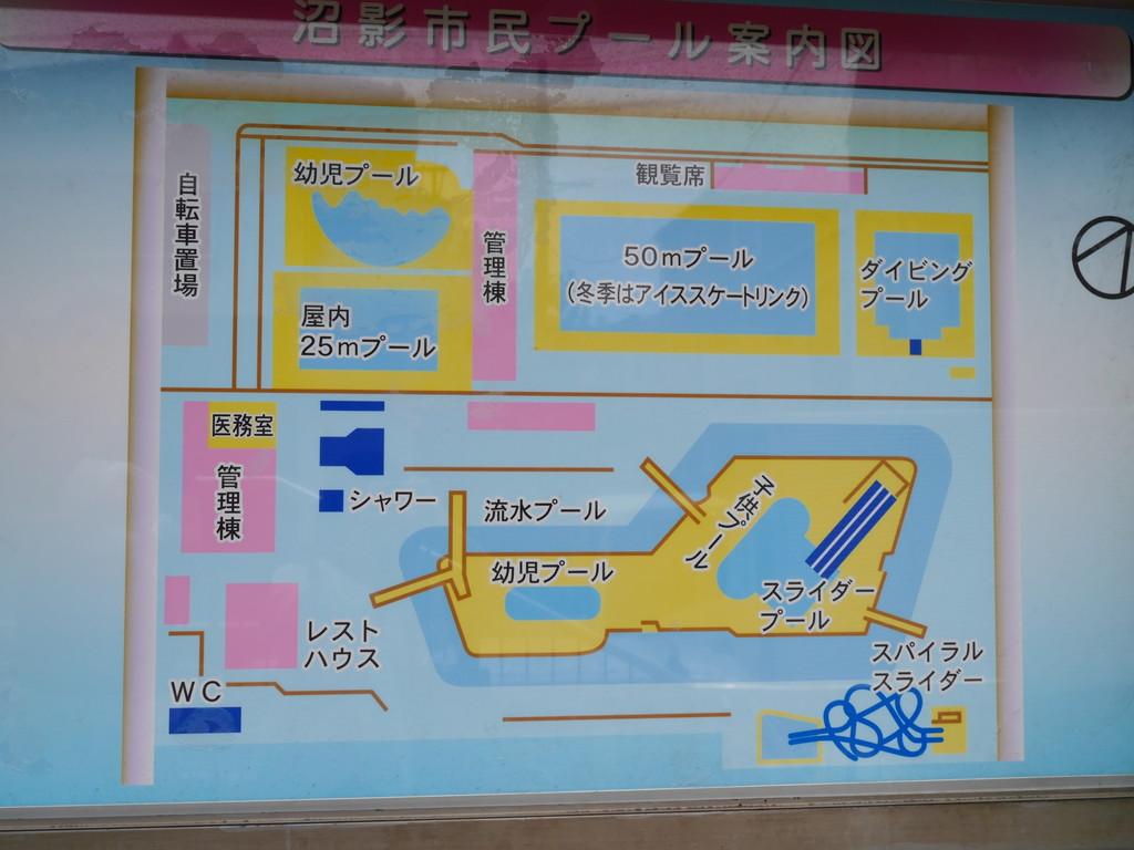 浦和裏日記(さいたま市の地域ブログ)沼影市民プールの駐車場は無料!土日は結構混雑してる!コメント