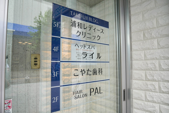 P1210623