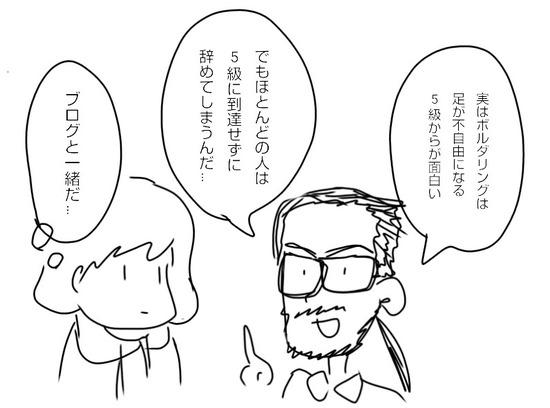 無題59-1~2