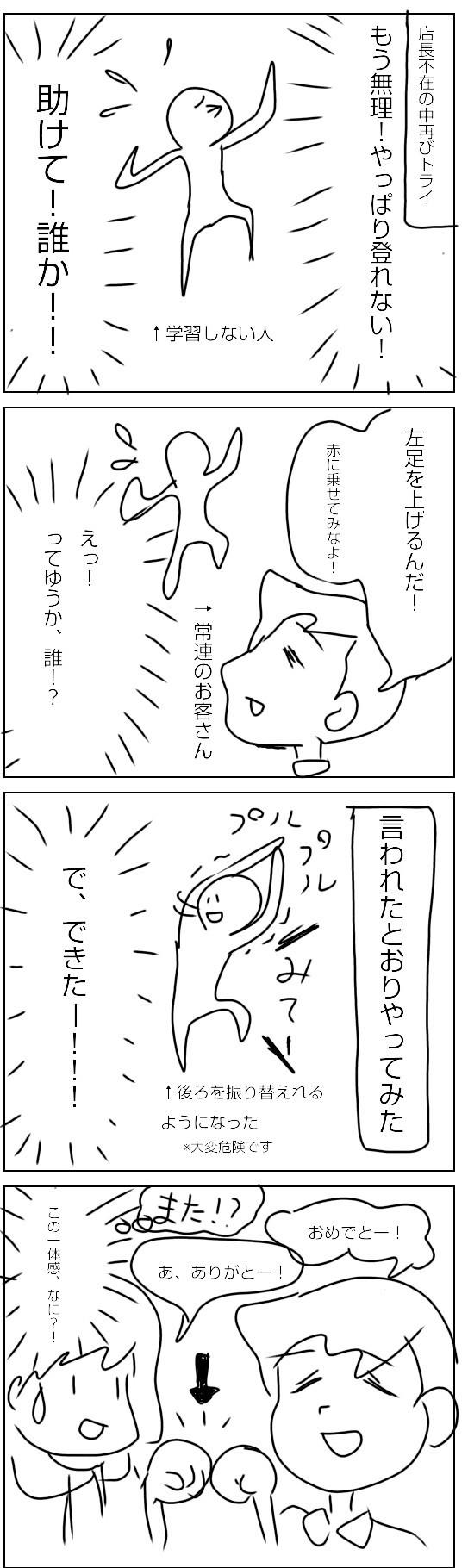 無題58-1~2