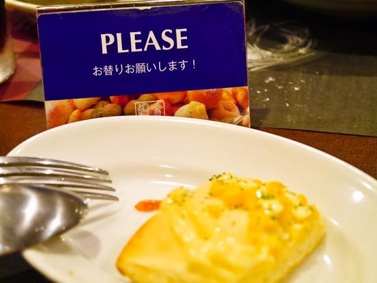 foodpic8772708