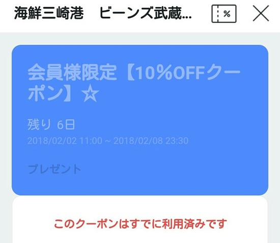 IMG_20180210_190347