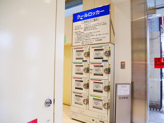 P1080410
