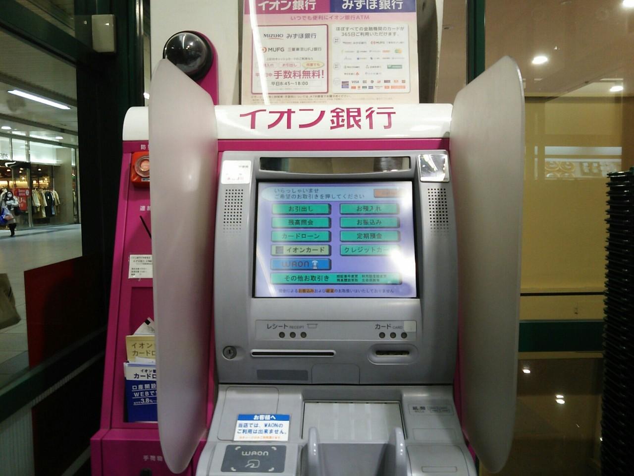 銀行 店舗 イオン