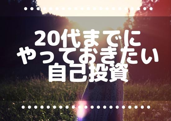 まとめ画像 (4)