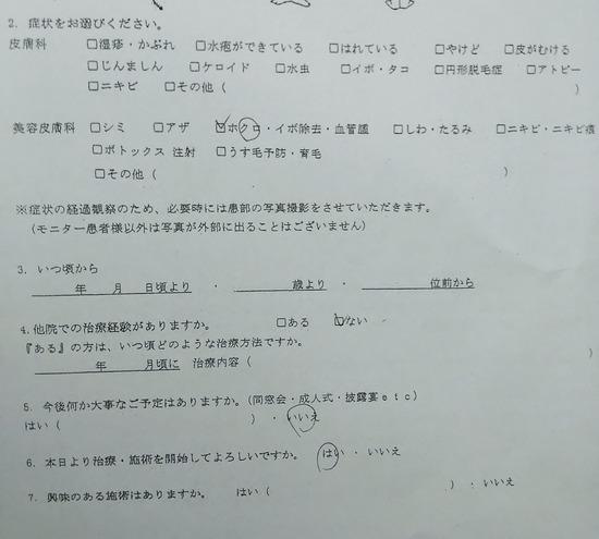 DSC_0211~2