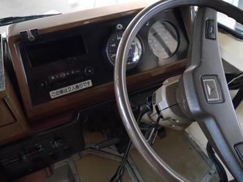 P1250509
