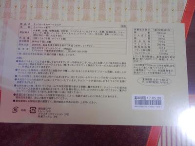 P1430321