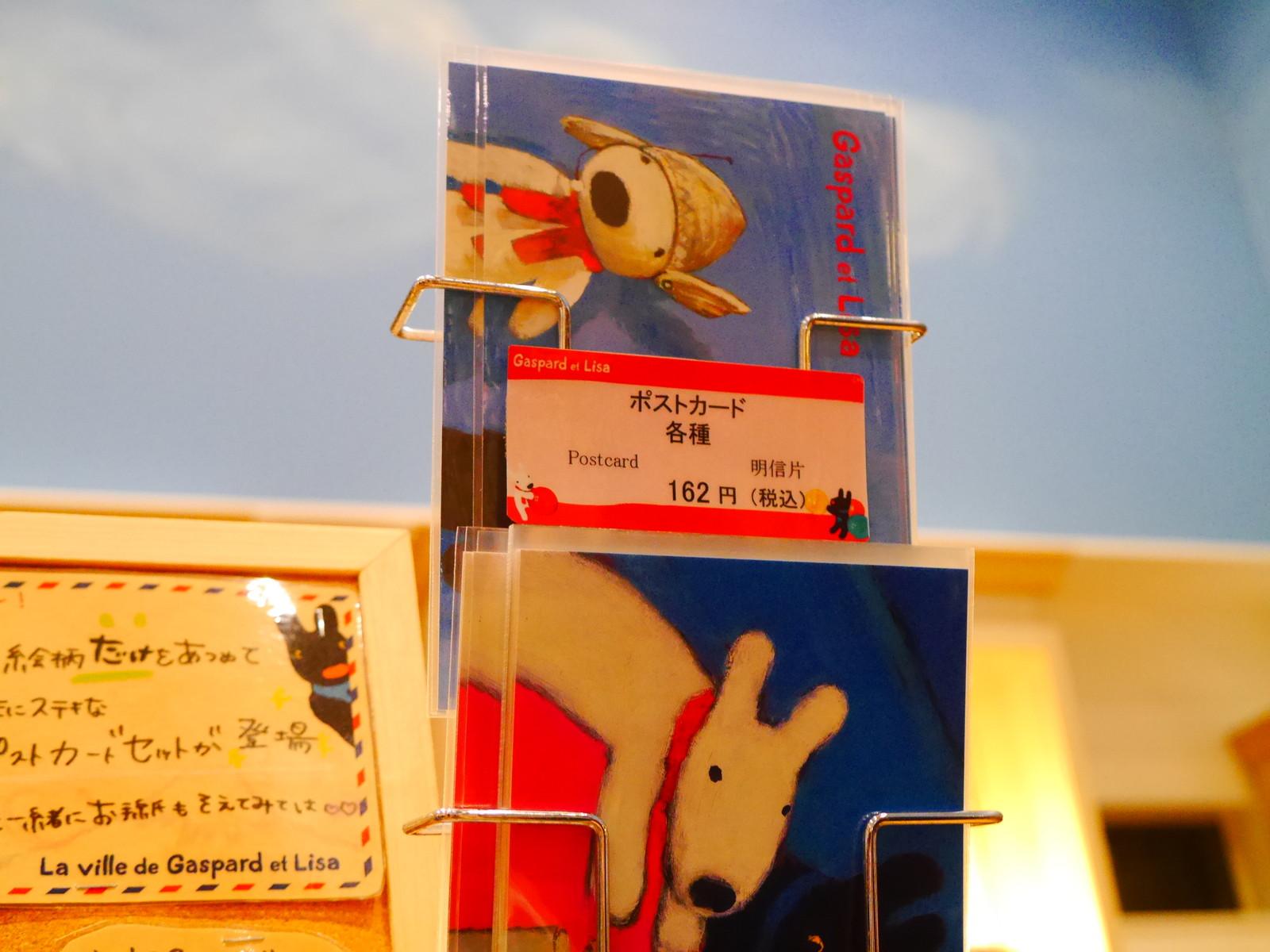 フジヤマミュージアムに最安で入る方法 リサとガスパールタウンで