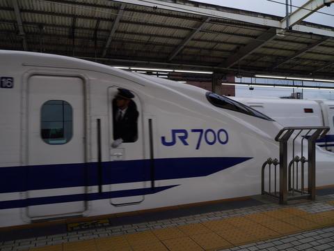 P1080160