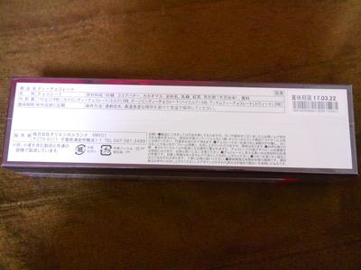 P1410665