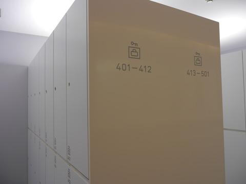 P1200532