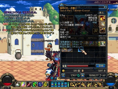 ScreenShot2012_0411_202514921