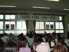 20100724公開ケース研究 (1)