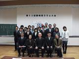 静岡県B大会記念写真