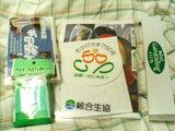 20050723エコワーク(生協グッズ)