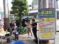 KODAK V570 DUAL LENS DIGITAL CAMERA_2010年07月10日 14時55分_102_3093_640x480