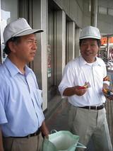 佐藤さんと早川さん