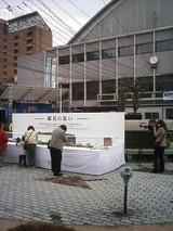 米百俵まつり01