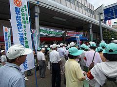 KODAK V570 DUAL LENS DIGITAL CAMERA_2010年07月10日 13時04分_102_3086_640x480
