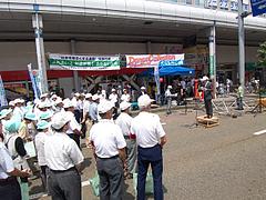 KODAK V570 DUAL LENS DIGITAL CAMERA_2010年07月10日 13時03分_102_3084_640x480
