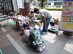 KODAK V570 DUAL LENS DIGITAL CAMERA_2010年07月10日 12時13分_102_3074_640x480