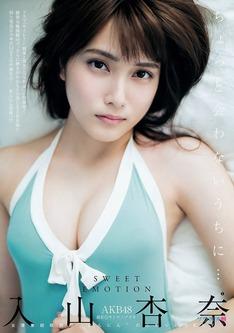 iriyama (53)