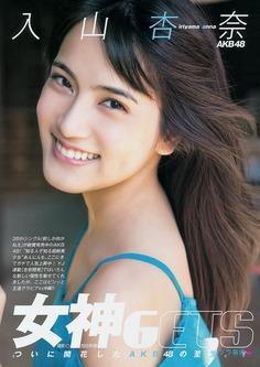 iriyama (25)