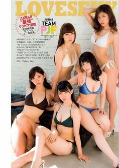 natuki (7)