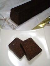ラ・ファミーユの濃厚塩チョコレートケーキ03
