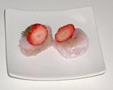 【春の和菓子】春摘みいちご(お菓子司築地ちとせ)20080403