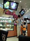 【31アイスクリーム】チャレンジ・ザ・トリプルキャンペーン03