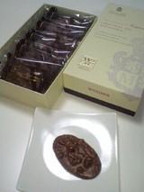 WITTAMERヴィタメールマカダミア・ショコラ02
