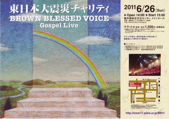 live_2011