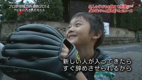 【中日】八木、4回無失点 森監督は本拠地開幕の広島戦先発抜てき示唆