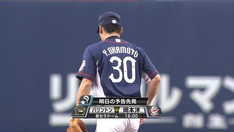 プロ野球三大珍事wwwwwwww
