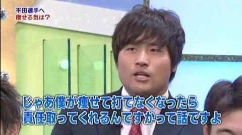 平田良介(30)打率337(1位) 5本 26打点 OPS.884
