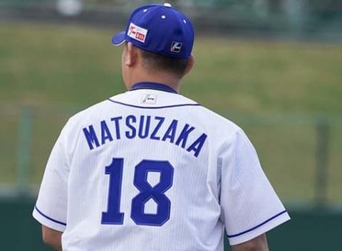 松坂大輔18