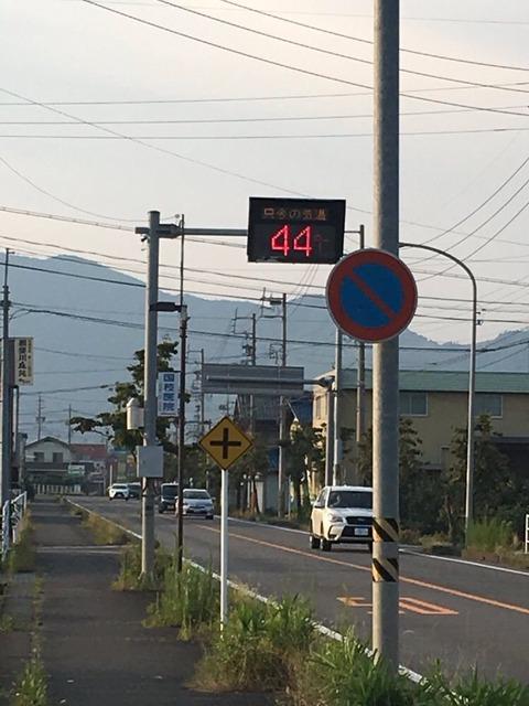 【悲報】高校野球の岐阜予選、一日で29人が熱中症で病院搬送