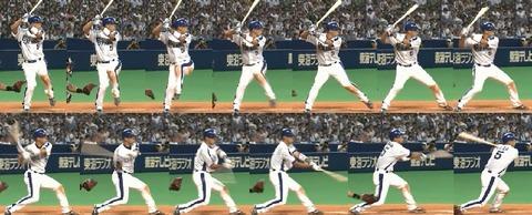 和田一浩の打撃フォームがキモいという風潮