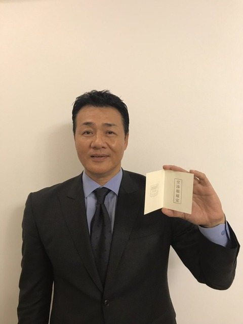 【朗報】与田新監督、初仕事が終わる