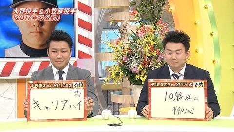 【朗報】中日・大野雄大投手が先発に復帰