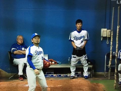 【悲報】中日祖父江、中継中にセクシーショット