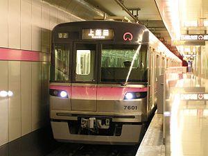 名古屋の地下鉄で1つだけいらない路線あるよな