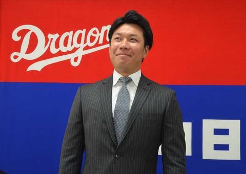 中日・大野雄大が減額制限いっぱいの2000万円ダウン「期待裏切る投球ばかり」