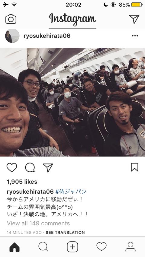 平田さん、出番は無いけど楽しそう