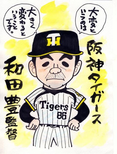 河合じゅんじとかいう日本一野球選手描くの上手い漫画家
