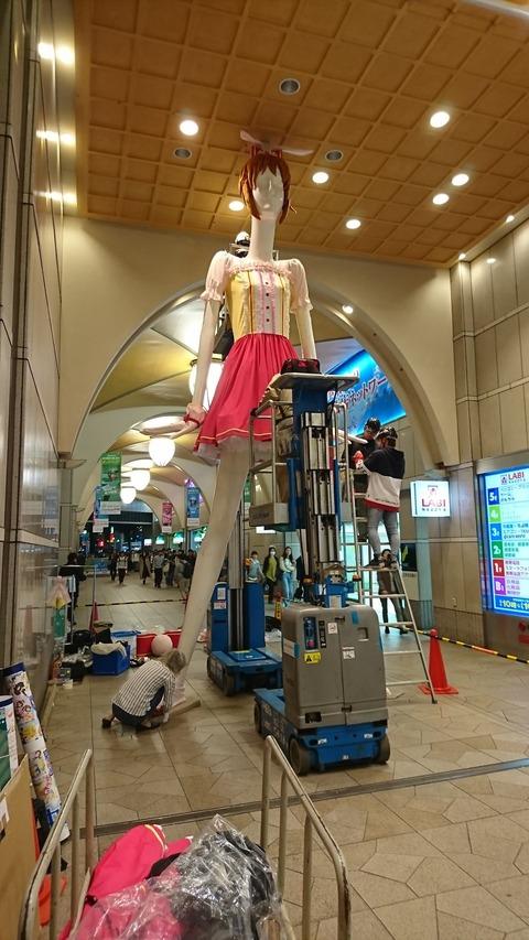 名古屋のナナちゃん人形、安部菜々ちゃん人形になってしまう
