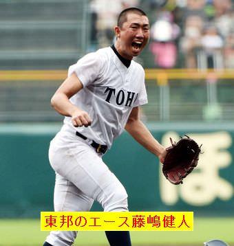 中日・藤嶋健人(高卒2年目) 6試合 11.1回 0.79 whip0.71