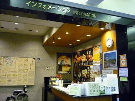 名古屋城「木造復元したらエレベータはつけない、階段でこい」